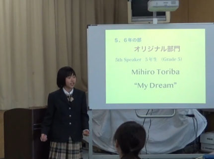 本校児童が「全国英語ジュニアスピーチ大会」ファイナリストに選ばれました。