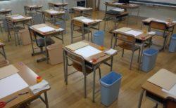 2021年度入学試験 募集要項