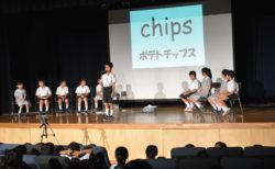 Spelling Bee Kaichi