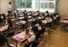 7月23日(祝・木)入試説明会・入試トライアルのご案内